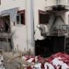 Sivas'ta patlama: 1 öğretmen öldü